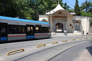Park LRT